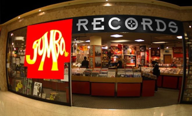 record-store-day-rundown-jumbo-records-pick-their-top-5-special-releases