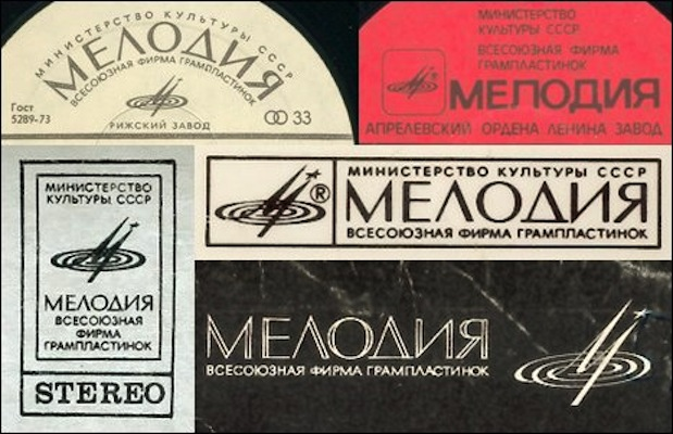 former-soviet-record-label-melodiya-to-rerelease-classic-russian-albums-on-vinyl