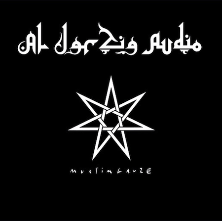 Muslimgauze_Aljar Zia Audio2