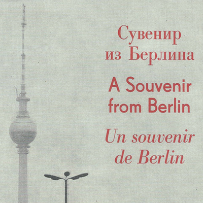 berlin-on-vinyl-photo-book-to-chart-visual-history-of-berlin-through-its-album-covers