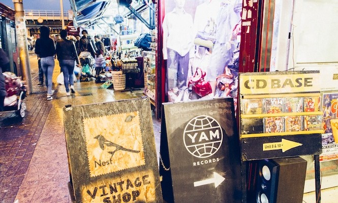 photo-gallery-inside-peckhams-newest-record-shops