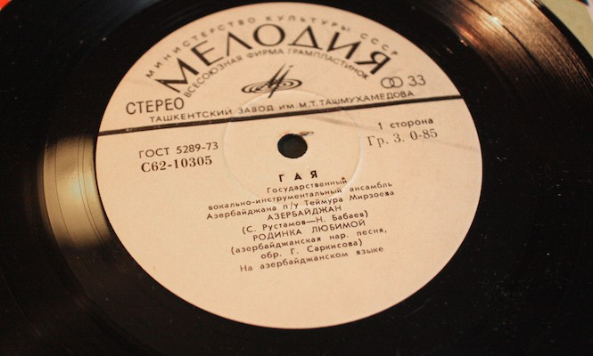Eastern Crates: 10 super rare Soviet-era records