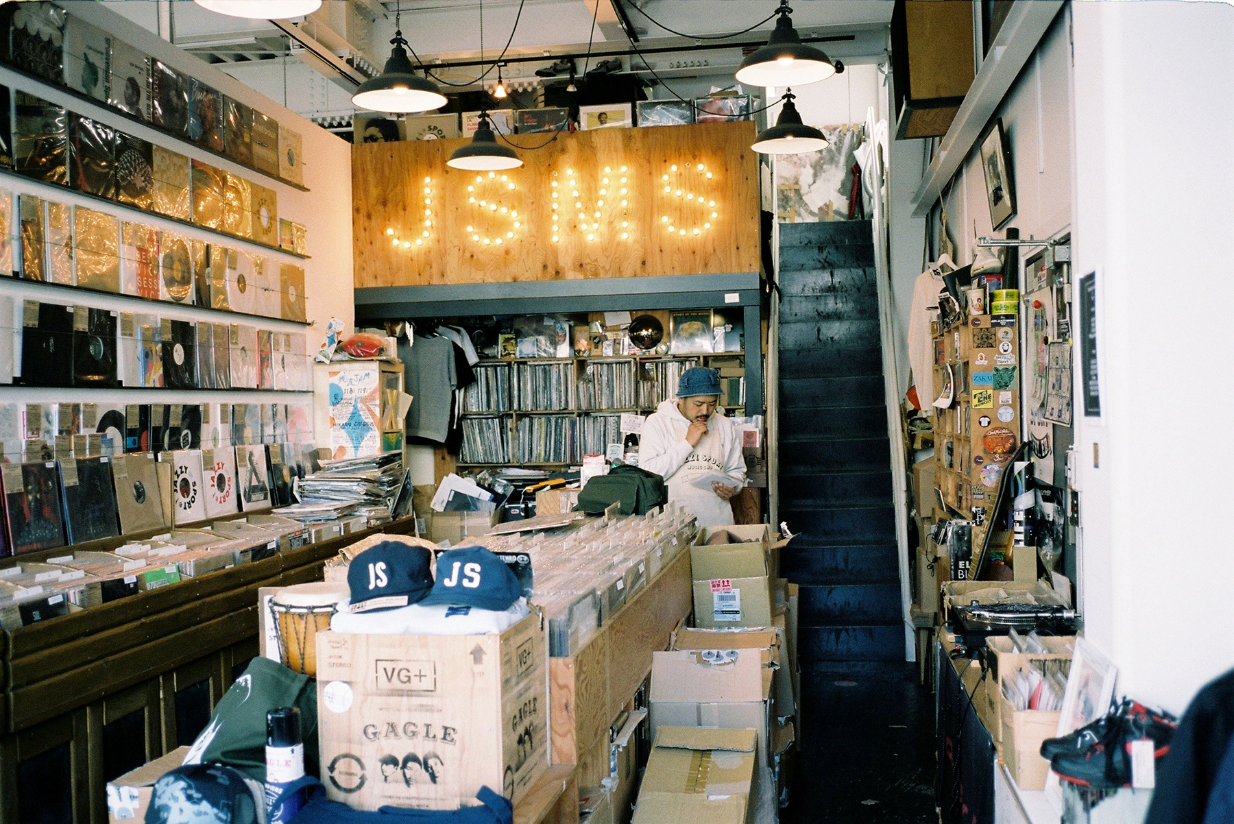6853f1badce Digging in Japan – a journey through the record shops of Tokyo and Osaka
