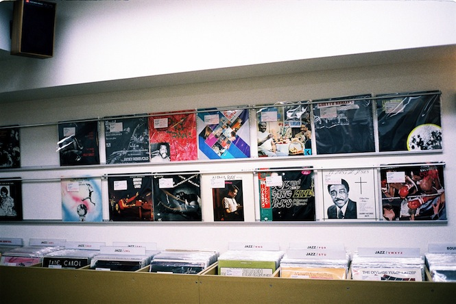 Universounds wall and Jazz selection