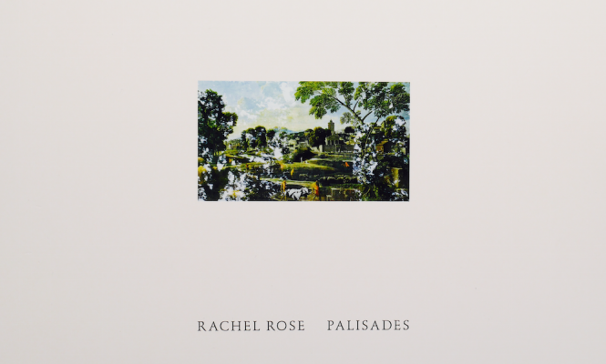 Frieze Artist Award winner Rachel Rose releases the soundtrack to her Serpentine show on vinyl
