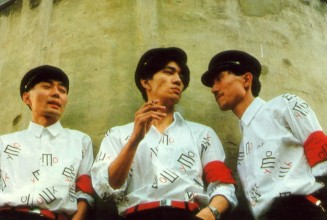 Yellow Magic Orchestra catalogue reissued on transparent vinyl