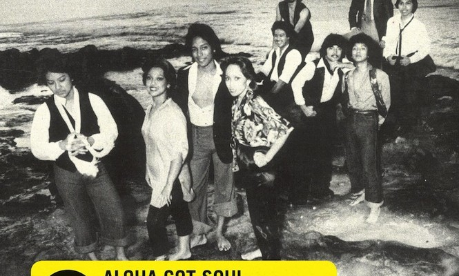 Rare Hawaiian disco collected on new Strut compilation <em>Aloha Got Soul</em>