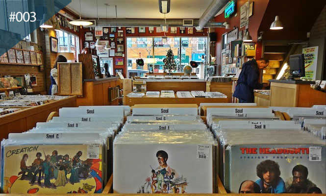 The world's best record shops #003 – Dusty Groove, Chicago