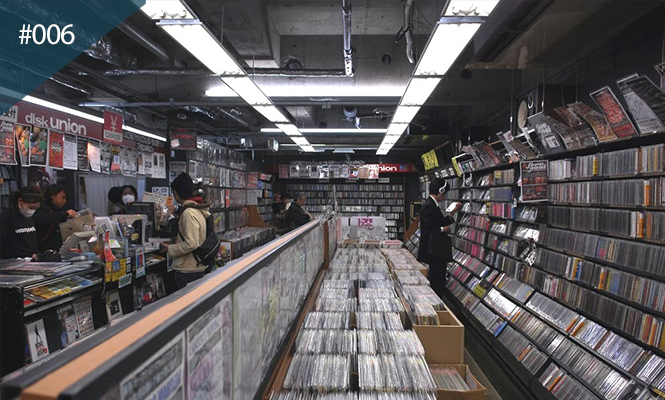 the-worlds-best-record-shops-006-disk-union-shibuya-tokyo