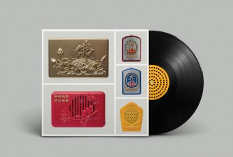 Buddhist meditation 'Chang Fo Ji' loops arrive on limited edition vinyl