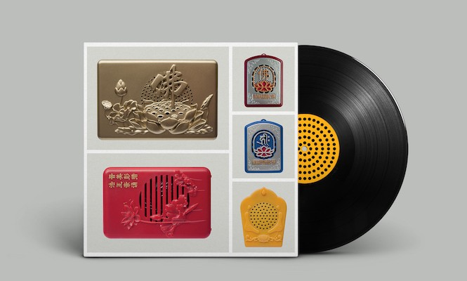 Buddhist meditation 'Chang Fo Ji' loops arrive on limited edition vinyl