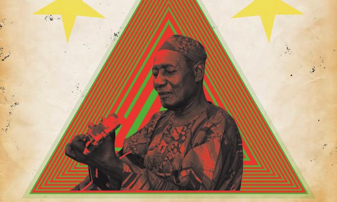 introduction-ghanaian-afrobeat-ebo-taylor