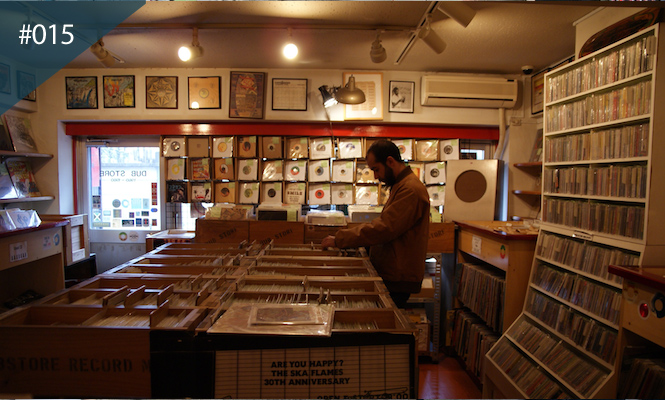 The world's best record shops #015: Dub Store, Tokyo