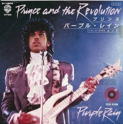 purple rain_japan