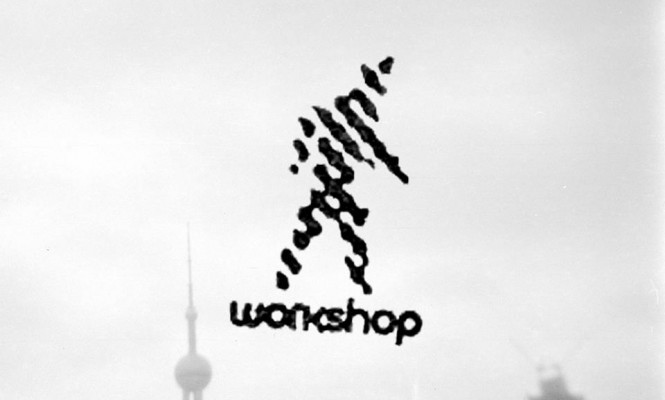 Workshop Records releases lost '90s techno album by Ibrahim Alfa