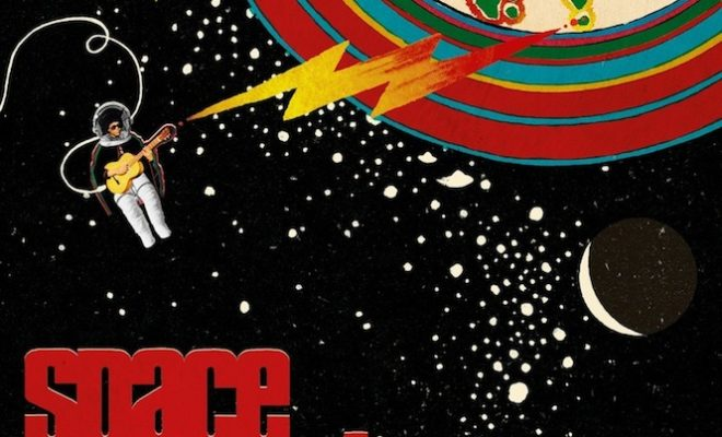 the-cosmic-sound-of-cape-verde-analog-africa-compilation-vinyl