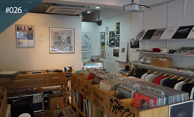The world's best record shops #026: Rm360, Seoul