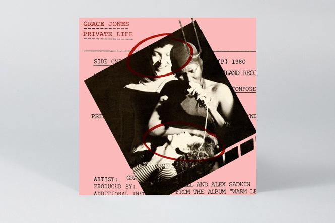 Grace Jones - Private Life