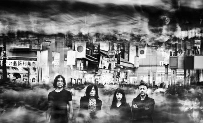 post-rock-icons-mono-new-album-requiem-for-hell-vinyl