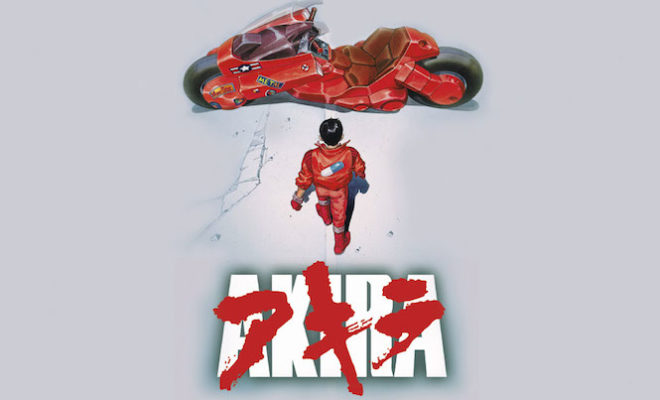 akira-soundtrack-milan-records