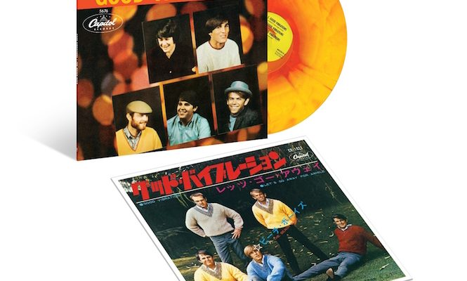 "Beach Boys' 'Good Vibrations' gets 50th anniversary ""sunburst vinyl"" reissue"