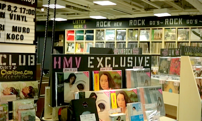 HMV to open vast second-hand record shop in Tokyo