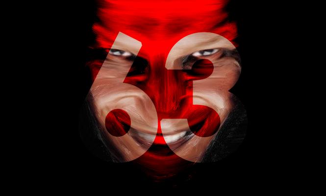 VF Mix 63: Aphex Twin by <span>µ</span>-Ziq