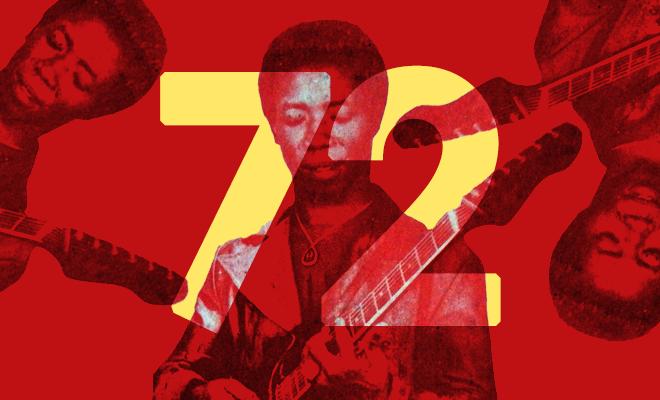 vf-mix-72-afrobeat-by-xoa