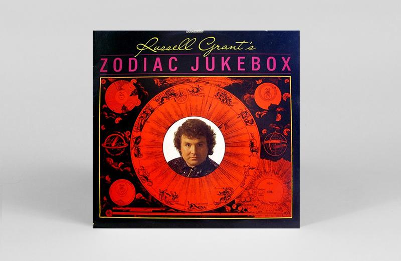 zodiac-jukebox
