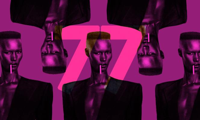 VF Mix 77: Grace Jones by Wrongtom