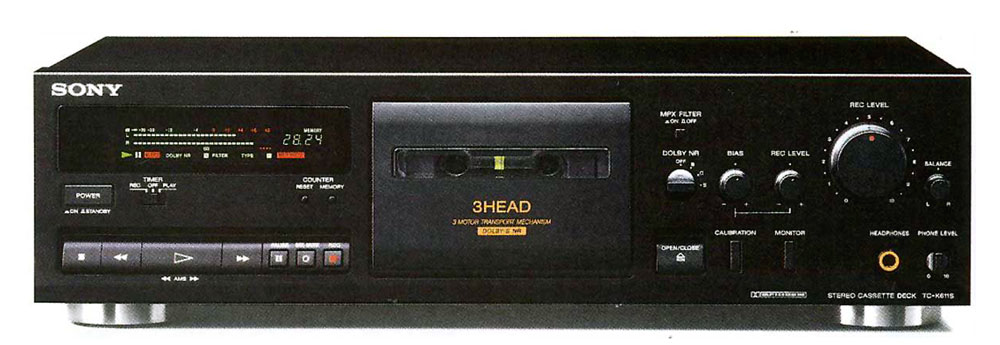 The 8 best tape decks for home listening