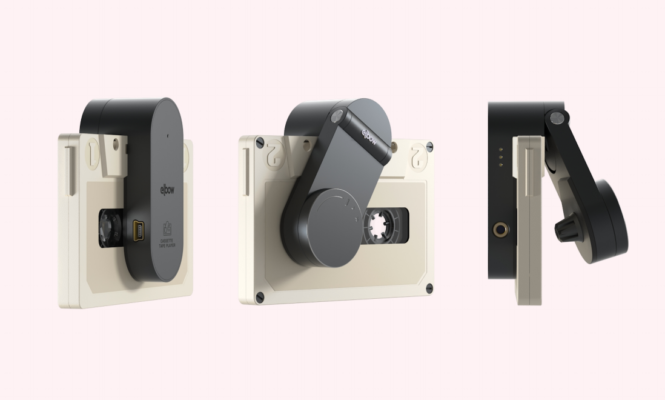 This minimalist cassette player fits in the palm of your hand