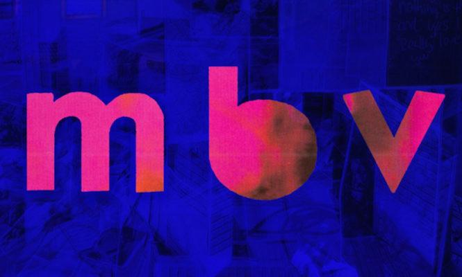 My Bloody Valentine announce &#8216;all analogue&#8217; vinyl reissues of <em>Isn&#8217;t Anything</em> and <em>Loveless</em>