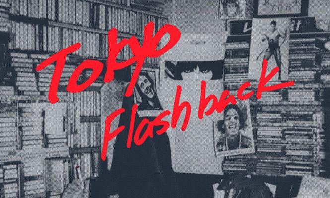 Seminal Japanese psych compilation <em>Tokyo Flashback</em> released on vinyl for first time