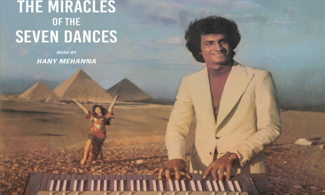 Hany Mehanna's psychedelic '70s Arabic funk LP reissued for the first time