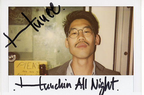 Hunee releasing new 3xLP collection on Rush Hour