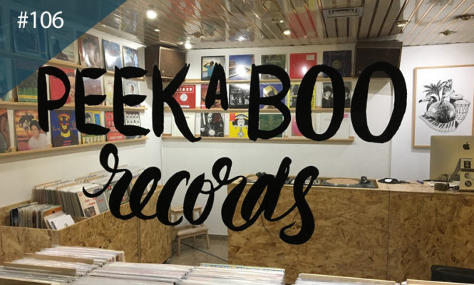 The world's best record shops #106: Peekaboo Records, Lisbon