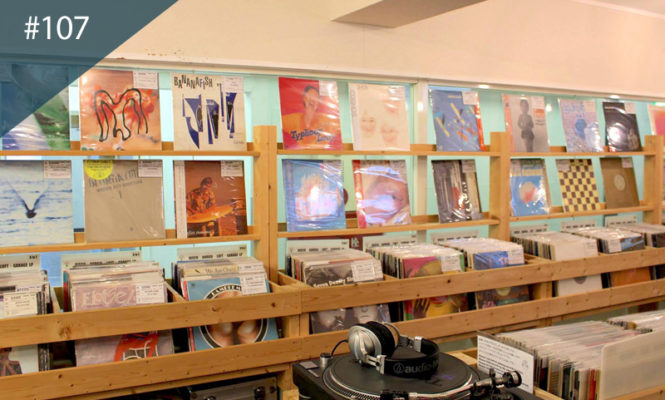 The world's best record shops #107: Rare Groove, Osaka