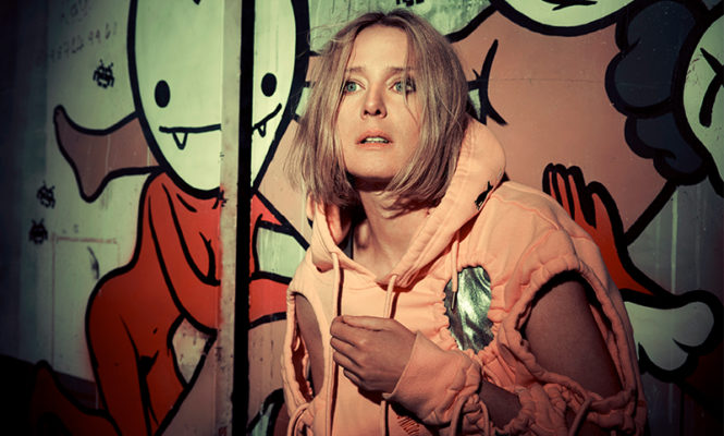 Listen to Róisín Murphy's new FACT mix