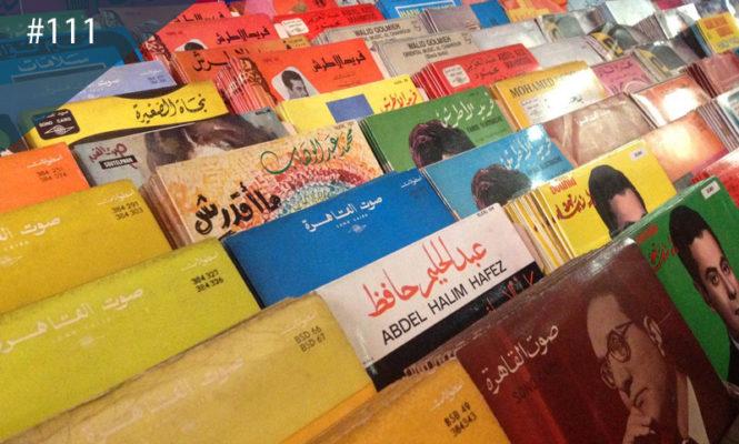 The world's best record shops #111: Le Comptoir Marocain de Distribution de Disques, Casablanca