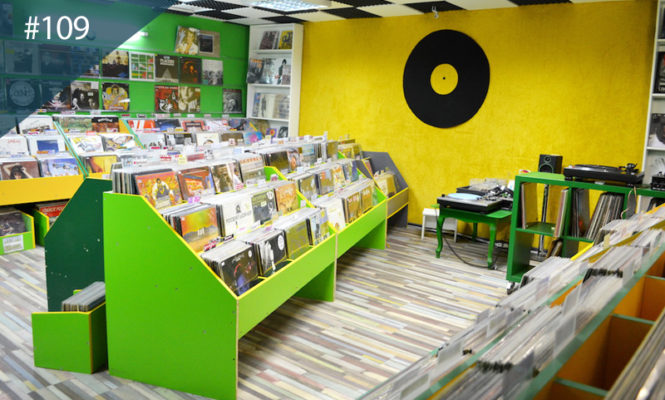The world's best record shops #109: Diskultura, Kiev