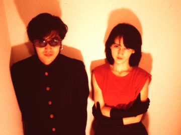 Japanese duo Colored Music's cult 1981 LP reissued for the first time