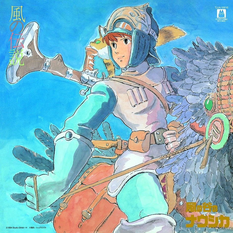 Nine Studio Ghibli Scores Reissued On Vinyl
