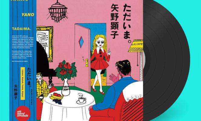 Akiko Yano&#8217;s 1981 synth-pop oddity <em>Tadaima</em> set for rare vinyl reissue