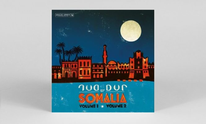 The funk and disco sound of Somalia's Dur-Dur Band to be reissued by Analog Africa