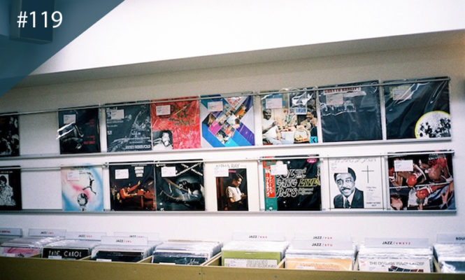 The world's best record shops #119: Universounds, Tokyo