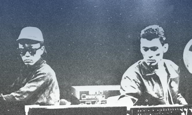 Cult Kyoto group EP-4&#8217;s 1983 album <em>Lingua Franca-1</em> gets first vinyl reissue