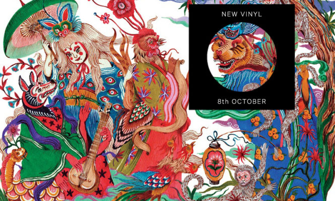 The 10 best new vinyl releases this week (8th October)