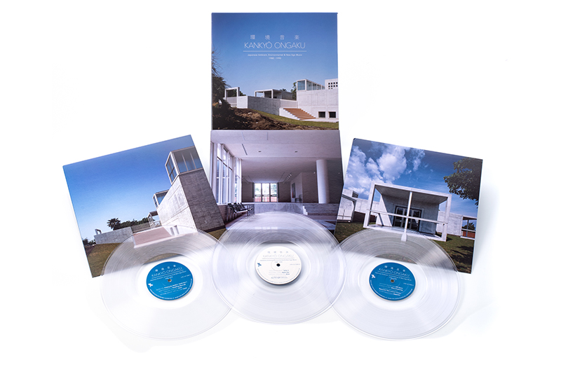 Rare Japanese ambient music from the '80s collected in new 3xLP