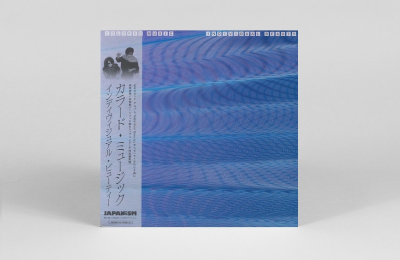 A guide to the best Japanese reissues of 2018